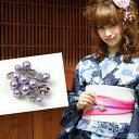 "Bouquet motif strapwork string (purple pearl) yukata ユカタ yukata obi buckle 10P30Nov13 made in ""pink"" Japan"