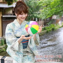 "Three points of yukata set Lady's high-quality fancy weaving cotton hemp yukata sets ""chrysanthemum with irregular petals yukata Zone clogs woman retro modishness flower woman kimono woman yukata set classic red adult Thor size blue in the unbleached ground"""
