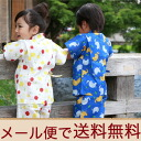 "Jinbei girl «delivery» ""nadeshiko"" choose all 8柄 ♪ BrilliantPeace and girls Jinbei down set girls for kids ' Jinbei Summer Festival Fireworks competition Bon Pajamas Jinbei じんべい"