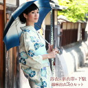 "Three points of yukata set Lady's high-quality fancy weaving cotton hemp yukata sets ""morning glory and cherry tree yukata Zone clogs woman retro modishness flower woman kimono woman yukata set classic blue adult big size Thor size blue in the unbleached ground"""