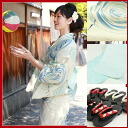 "Yukata set ladies high quality still weave cotton hemp yukata 3 pieces ""in off-white blue of small fish and water Crest"" yukata belt clogs women retro modern flower woman kimono women yukata set classic blue adult large"
