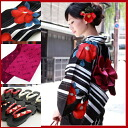 "Yukata ladies set retro high grade still weave cotton yukata 3 pieces ""on black white pinstriped silver lame Kozakura and Red Camellia"" yukata belt clogs women yukata set yukata weekend"