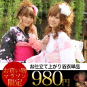 """Nadeshiko"" tailoring up yukata single bags yukata electric car retro ladies belt yukata bags women yukata bags"