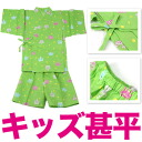 "jinbei kids 110cm .120cm .130cm for boys for ""sum pink"" kids 甚平 ≪ Green for children of the crown and the waterdrop ≫★ woman"