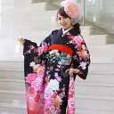 Wave kimono kimono フリソデ from 20 points of long-sleeved kimono rental coming-of-age ceremony set full set coming-of-age ceremonies to a wedding ceremony and a four circle; sleeve rental れんたるせいじんしき Seijin Shiki bag bag