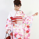 Kimono rental ceremony set 20 points set ceremony from wedding and formal kimono rental costumer's