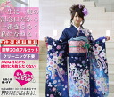 Kimono rental ceremony set 20 points set ceremony from weddings and formal kimono kimono galumnidae trusting rental れんたる comingof inbetween セイジンシキ kimono rental costumer [zu] 10P30Nov13
