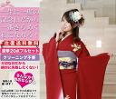 Kimono rental adult formula set pure silk Kyo Yuzen 20 full set coming of age ceremony from the wedding and formal kimono kimono galumnidae trusting rental renntaru comingof inbetween seizing ski bag bag