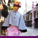 Staggered with button kimono coat poncho women wear products to suit as the Court please use it ~ ♪