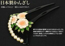 Kanzashi rental tomesode hair troubles halves in this perfect okay 'Japanese pink black tomesode [white on black Sakura] [tax included]