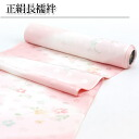 Pure silk nagajuban silk kimono fabric thin Pink Pink Pink Pink plum long juban nagajubann juban length juban