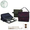 """Et LaLakoto et al that mini cool bag ' lunch you go bag Japanese pattern Japanese gadgets [zu]"