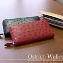 Full point ostrich round wallet purse wallet Womens, mens unisex [zu] []