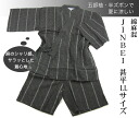 It is white and brown line しじら texture to a JINBEI men 男性用甚平作務衣 LL size cotton hemp blend black ground