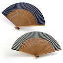Wooden box with solid color silk fan men and women and for simple fan sense silk silk