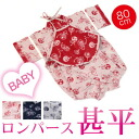 "≪The yukata which the child boy of the sale price ≫[] baby 甚平 ""pink"" baby double gauze rompers 甚平 じんべい yukata baby woman has a cute"