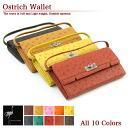 Ostrich with handle 2WAY長 wallet full points purse wallet wallet Womens mens unisex leather ostrich 〔 〕 [zu]