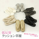 Japanese pink low-rebound cushion Sandals ( soul ) [zu]
