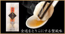 蟹肉小籠包ver2.0