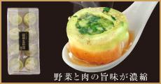翡翠生煎包ver2.0