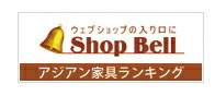 shop bell ��������ȶ�