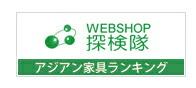 webshop õ���� ��������ȶ�