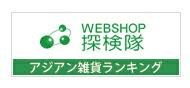 webshop õ���� ��������