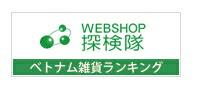 webshop õ���� �٥ȥʥ��