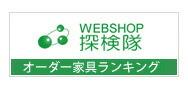 webshop õ���� ���������ȶ�