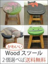 wood���ġ���