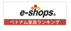 e-shops ���������ȶ�