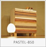 パステル850