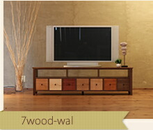 本体はウォールナット材 引き出し前板はいろいろな色の無垢材のテレビボード 7wood-wal