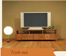 本体はオーク材 引き出し前板はオーク材 ウォールナット色のテレビボード 7oak-wa
