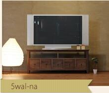 本体はウォールナット材 引き出し前板はウォールナット材のテレビボード 5wal-na