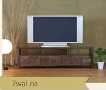 本体はウォールナット材 引き出し前板はウォールナット材のテレビボード 7wal-na