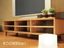 BOOMBbari