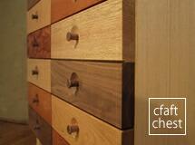 craftchest