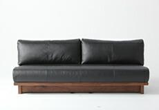 ウォールナットのソファ BOLD