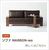 sofa marron-wa