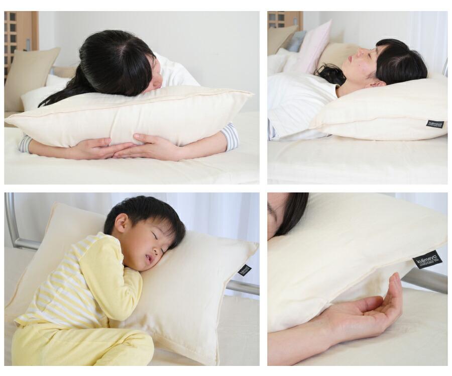 ガーゼ 和晒し 布団カバー Lサイズ 50×70 ピロケース 枕カバー シーツ  和ざらしガーゼ 和晒し 気持ちイイ 肌ざわり 無添加 肌ざわり