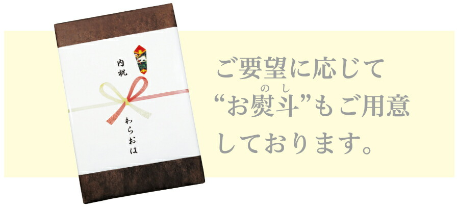 ガーゼケット 和晒し ハーフ 6重 和ざらしガーゼ ガーゼ ギフト 贈り物 出産祝い プレゼント 母の日 父の日 誕生日 記念日 内祝い ラッピング のし 熨斗
