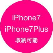 iPhone6 plus ケース ホルダー ベルト ポーチ ポシェット Slipin