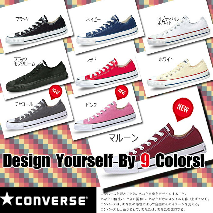����̵�� ����С��� �����륹����  OX �?���å� ��� ��ǥ����� ���ˡ����� CONVERSE  ALL STAR OX