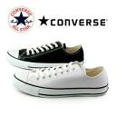 Converse_ox-m1