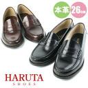 Haruta3048-26