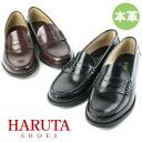 Haruta3048