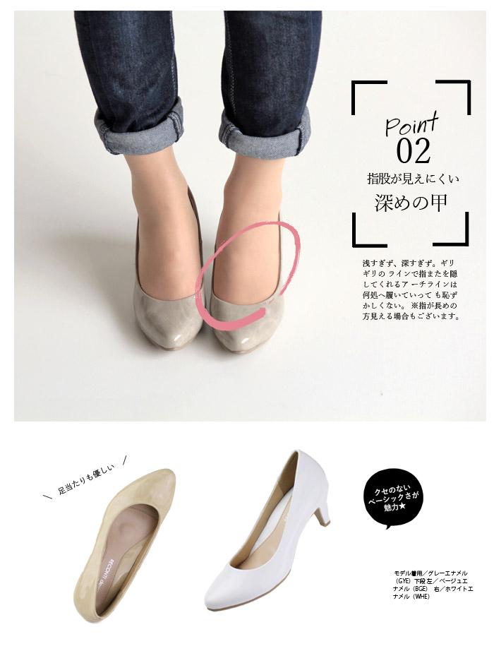 パンプス 痛くない エナメル アーモンドトゥ ヒール RECONTI design 62213 歩きやすい 脱げない 低反発 ホワイト 白 ベージュ ピンク  グレー 春 6cm:ワシントン靴店