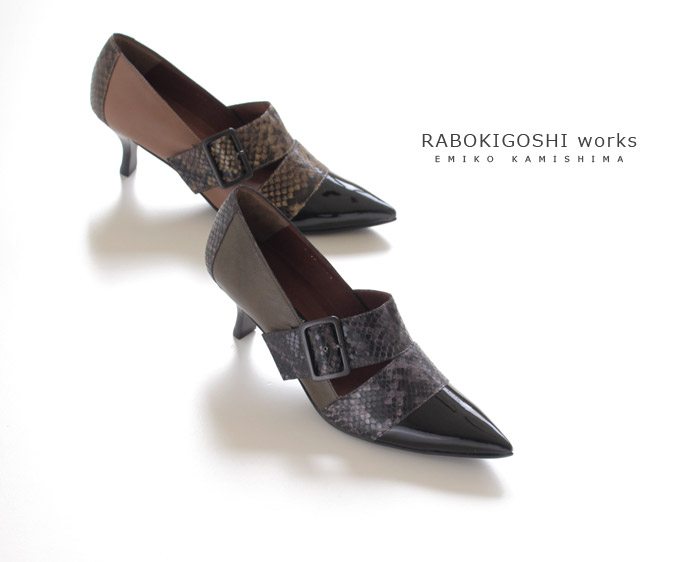 RABOKIGOSHI works 靴 ラボキゴシ ワークス 11720 パンプス 本革 ヒール パイソン柄 ポインテッドトゥ セールおすすめ