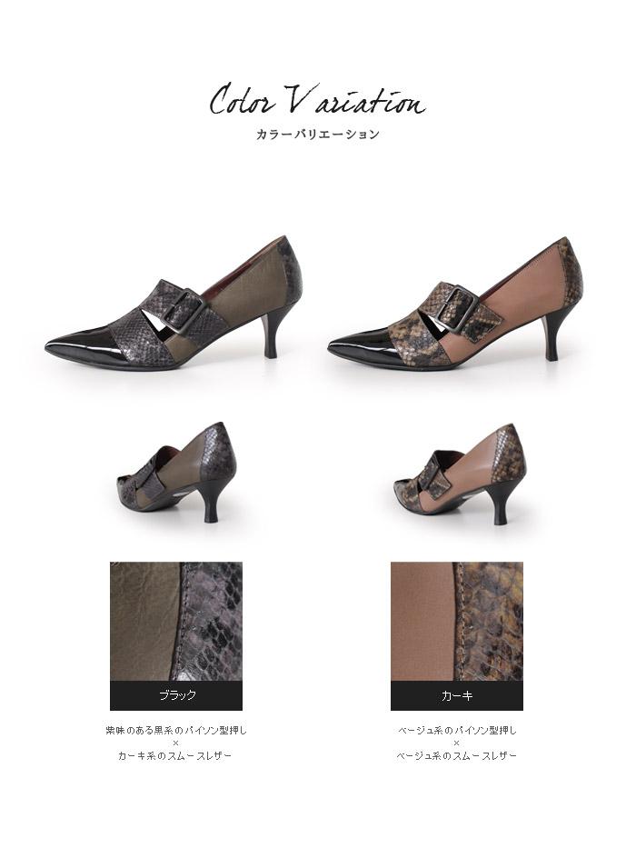RABOKIGOSHI works 靴 ラボキゴシ ワークス 11720 パンプス 本革 ヒール パイソン柄 ポインテッドトゥ セール